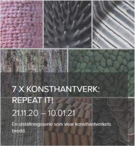 Utställning Form & Designcenter Malmö